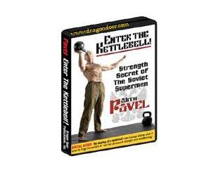 Enter The Kettlebell DVD